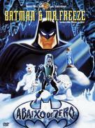 SubZero - Brazilian DVD movie cover (xs thumbnail)