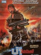 Braddock: Missing in Action III - Thai Movie Poster (xs thumbnail)