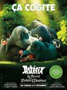 Astérix: Le secret de la potion magique - French Movie Poster (xs thumbnail)