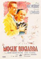 True Confession - Italian Movie Poster (xs thumbnail)