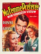 My Favorite Wife - Belgian Movie Poster (xs thumbnail)