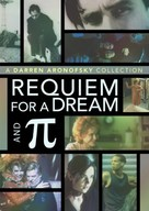 Requiem for a Dream - DVD movie cover (xs thumbnail)