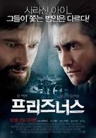 Prisoners - South Korean Movie Poster (xs thumbnail)