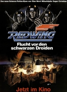 Starship - German Movie Poster (xs thumbnail)