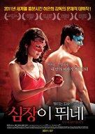 My Heart Beats - South Korean Movie Poster (xs thumbnail)