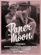 Paper Moon - French Movie Poster (xs thumbnail)