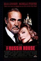 The Russia House - Movie Poster (xs thumbnail)