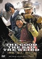 Joheunnom nabbeunnom isanghannom - Malaysian Movie Cover (xs thumbnail)