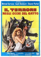 Eye of the Cat - Italian Movie Poster (xs thumbnail)