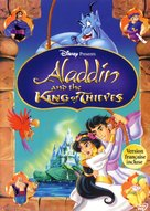 Aladdin And The King Of Thieves - Canadian DVD movie cover (xs thumbnail)