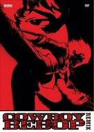 """Kaubôi bibappu: Cowboy Bebop"" - DVD movie cover (xs thumbnail)"
