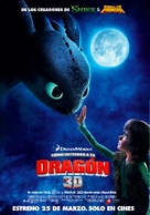 How to Train Your Dragon - Argentinian Movie Poster (xs thumbnail)