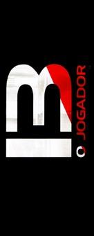 13 - Brazilian Logo (xs thumbnail)
