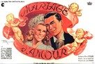 Mariage d'amour - French Movie Poster (xs thumbnail)