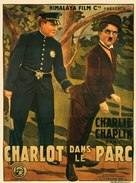 In the Park - French Movie Poster (xs thumbnail)