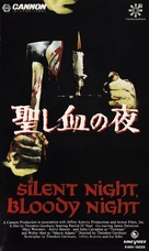 Silent Night, Bloody Night - Japanese VHS cover (xs thumbnail)