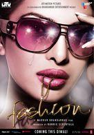 Fashion - Indian Movie Poster (xs thumbnail)