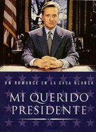 The American President - Argentinian DVD cover (xs thumbnail)