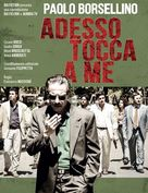 Adesso tocca a me - Italian Movie Cover (xs thumbnail)