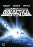 Battlestar Galactica - Spanish DVD cover (xs thumbnail)