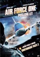 Air Collision - Czech Movie Cover (xs thumbnail)