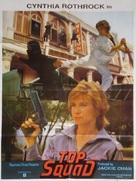 Ba wong fa - Pakistani Movie Poster (xs thumbnail)