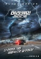 The Hurricane Heist - South Korean Movie Poster (xs thumbnail)