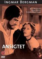 Ansiktet - Danish DVD cover (xs thumbnail)
