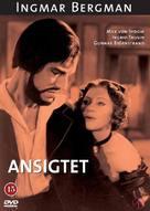 Ansiktet - Danish DVD movie cover (xs thumbnail)
