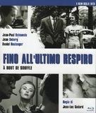 À bout de souffle - Italian Blu-Ray cover (xs thumbnail)