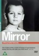 The Mirror - British Movie Cover (xs thumbnail)