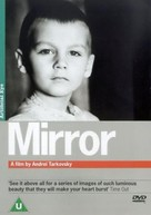 The Mirror - British Movie Cover (xs thumbnail)