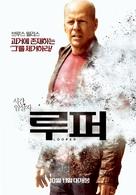 Looper - South Korean Movie Poster (xs thumbnail)