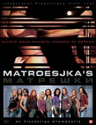 """Matroesjka's"" - Belgian Movie Cover (xs thumbnail)"