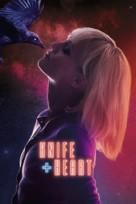 Un couteau dans le coeur - Movie Cover (xs thumbnail)