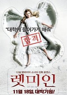 Let Me In - South Korean poster (xs thumbnail)