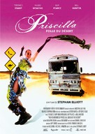 The Adventures of Priscilla, Queen of the Desert - French Re-release movie poster (xs thumbnail)