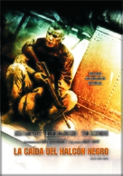 Black Hawk Down - Argentinian Movie Poster (xs thumbnail)