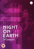 Night on Earth - British DVD movie cover (xs thumbnail)