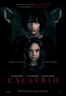 The Turning - Portuguese Movie Poster (xs thumbnail)