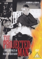 The Projected Man - British DVD cover (xs thumbnail)