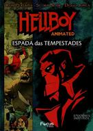 Hellboy: Sword of Storms - Brazilian Movie Cover (xs thumbnail)