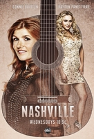 """Nashville"" - Movie Poster (xs thumbnail)"
