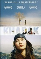 Khadak - Movie Cover (xs thumbnail)