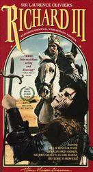 Richard III - VHS cover (xs thumbnail)