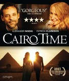 Cairo Time - Canadian Movie Cover (xs thumbnail)