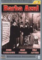 Bluebeard - Spanish DVD movie cover (xs thumbnail)