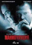 Manipulation - Russian DVD cover (xs thumbnail)