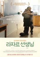Monsieur Lazhar - South Korean Movie Poster (xs thumbnail)