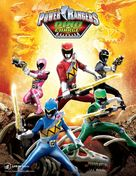 """""""Power Rangers Dino Charge"""" - Movie Poster (xs thumbnail)"""